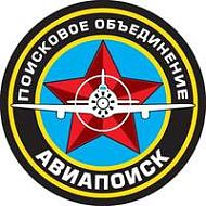 Приморская краевая общественная организация ветеранов боевых действий «Контингент»